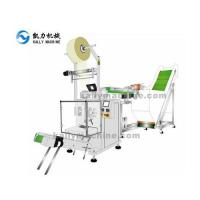 Buy cheap Automatic Rubber O-ring Counting packaging machine with plastic bag from Wholesalers