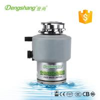 Quality review garbage disposal from China,DSM560 food waste disposer with air switch AC motor,sound insulation for sale