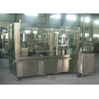 Buy cheap Adjustable Sparkling Water PET Can Filling Machine Industrial Line 2000 Cans / Hour from Wholesalers