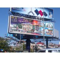China Space Truss Monopole Billboard Rotating , Commercial Outdoor Billboard Structure on sale