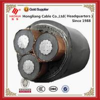 Buy cheap 33kV Copper/Aluminum conductor XLPE insulation 70mm2 power cable from Wholesalers