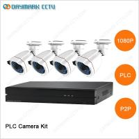 Buy cheap No cable needed power line communication weatherproof 4 camera security system from Wholesalers