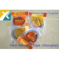 China Double Sided Cloth Tape Strong Adhesive Double Sided Carpet Tape  double sided cloth tape for carpet fixing on sale