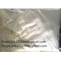 Buy cheap MPHP   Cas 34138-58-4 MDPHP Chemical Raw Materials high Purity 99% white powder from Wholesalers