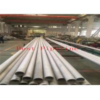 Buy cheap ASTM A312 A213 SS Stainless Steel Tubing DIN 1.4571 SCH20 SCH30 from Wholesalers