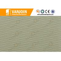 Buy cheap Fire Retardant Flexible Dermatoglyph Wall Ceramic Tile Clay Material from Wholesalers