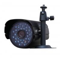 Buy cheap JVS-81G Array IR Camera from wholesalers
