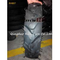 Buy cheap Front Wheel Tyre 6.00-16 and Rear Tyre 8.30-20 9.5-24 12.4-28 for Tractor from wholesalers