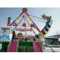 Buy cheap manufacturer wholesale price pirate ship adult carnival games swing rides pirate ship from Wholesalers