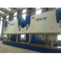Buy cheap 1200 Ton CNC Press Brake Bending Light Pole With 14 Meters Electro Hydraulic Servo System from Wholesalers
