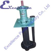 Buy cheap Good Performance Centrifugal Vertical Sump Pump For Gold Mine from Wholesalers