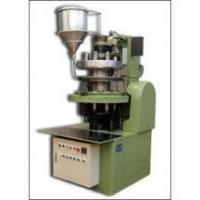 Buy cheap Double Press Type Powder Compacting Press Machine , Compact Powder Pressing Machine from Wholesalers
