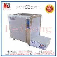 Buy cheap Single Tank Ultrasonic Wave Cleaner from Wholesalers