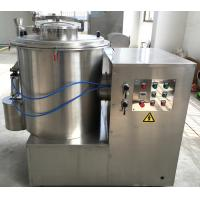 Buy cheap High Speed Industrial Powder Mixer GHJ Series Wet Granulator Machine from Wholesalers