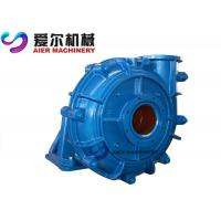 Buy cheap AH Slurry Pump Interchangable Electric Slurry Pump , Heavy Duty Slurry Pump from Wholesalers