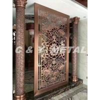 Buy cheap 304 Decorative stainless steel metal screen from Wholesalers