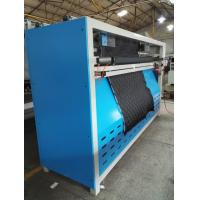 Buy cheap Low Vibration Fabric Edge Cutting Machine , Fabric Cutting Machine For Quilting from Wholesalers