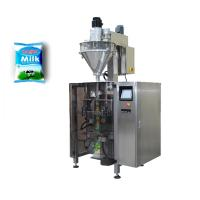 Packaging machine ice cream Powder filling sealing machine for sale