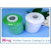Buy cheap Ne 20s/3 Virgin High Tenacity Polyester Sewing Thread for Sewing from Wholesalers