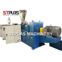 HDPE PVC UPVC / Plastic Pipe Manufacturing Machine Stainless Steel Single Screw