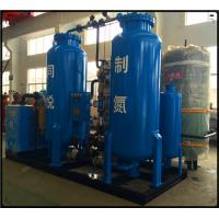 Buy cheap 300 Nm3/H Purity 99.9% High Pressure Industrial Nitrogen Generation Unit Gas Purging In Oil / Gas Industry Field from wholesalers