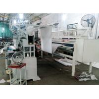 Buy cheap Textile Panel Blanket Cutting Machine Automatic 3 Phase 3300×1050×1900 Mm from Wholesalers