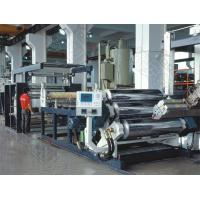 Buy cheap Eco Friendly Plastic Sheet Extrusion Machine With Twin Screw Extruder from Wholesalers