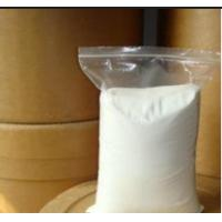 Buy cheap Tianeptine Sodium Salt with higher purity,white powder,API,chemical medicine from Wholesalers