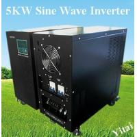 Buy cheap 10KW to 300W DC to AC pure sine wave inverter from wholesalers