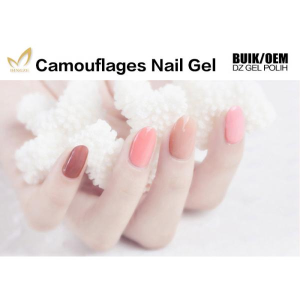 Salon Quality Soak Off Camouflage Nail Gel Builder Long Lasting ...