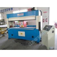 Buy cheap Hydraulic Cutting Press Machine , Automatic Travelling Head Cutting Press Machine  from wholesalers