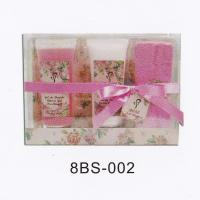 Buy cheap Mini Portable Bubble Bath Gift Set With 160ml Body Lotion #8BS-002 from Wholesalers