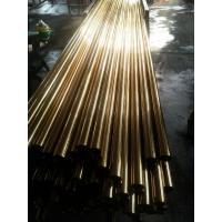 Buy cheap China alibaba color stainless steel pipe threaded price per kg from Wholesalers