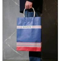 China 100% Recyclable Paper Gift Bags on sale