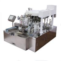 packing filling machine Stand up bag powder filling machine for sale
