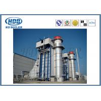 Buy cheap Waste Heat Recycling HRSG Heat Recovery Steam Generator Natural Circulation from Wholesalers