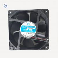 Buy cheap 4.72 Inch Axial 24v Dc Motor Brushless 120mm Case Fan Low Noise 120 X 120 X 38mm from Wholesalers