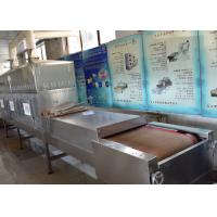 Buy cheap Industrial Fruit And Vegetable Drying Equipment 380v 50hz With Microwave Box from Wholesalers