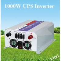 Buy cheap UPS power inverter with charger and auto switch from wholesalers