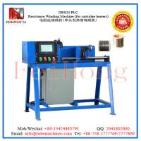 Buy cheap coil winding machine for resistance wire from Wholesalers