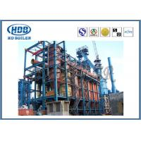 Buy cheap Industrial Fluidized Bed CFB Utility Boiler Power Plant , High Pressure Steam Boiler from Wholesalers
