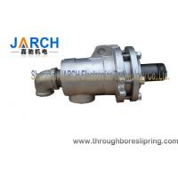 Buy cheap High Pressure Heat Conducting Oil rotary joint rotating pipe coupling 450RPM -30 ~ 400℃ from Wholesalers