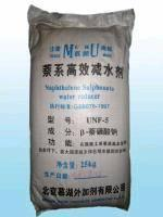 Buy cheap Sodium of Naphthalene Sulfonate Formaldehyde Condensation from wholesalers