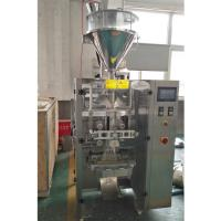 Auger filler Coffee Powder small vertical form fill seal machine for sale
