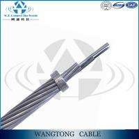 Buy cheap Ground Wire 24 Core OPGW Fiber Optic Cable from wholesalers