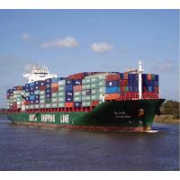 China Reliable LCL Freight Forwarder Freight Shipping To Mexico Peru Chile on sale