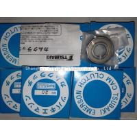 Buy cheap TSUBAKI One Way Clutch Bearing B210, B214 from Wholesalers