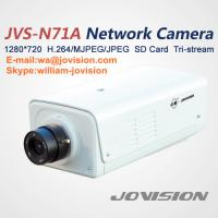 Buy cheap JVS-N71A Network Camera from wholesalers