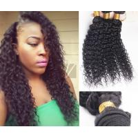 Brown Virgin Brazilian Curly Hair Extensions Ombre Deep Curly Hair No Chemical