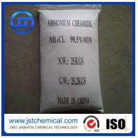 China Factory Price Agriculture Grade for Ammonium Chloride Cas No.12125-02-9 on sale